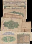London Coins : A161 : Lot 175 : Africa & Asia (12), Ceylon (3) 5 Rupees dated 1938, 25 Cents & 10 Cents dated 1942, India 1 ...