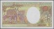 London Coins : A161 : Lot 226 : Central African Republic 10,000 Francs issued 1983 series E.001 572432, (Pick13), Uncirculated and r...