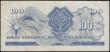 London Coins : A161 : Lot 418 : Rwanda & Burundi 100 Francs dated 15th September 1960 series A557475, Zebu at left, (Pick5), VF ...