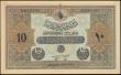 London Coins : A161 : Lot 455 : Turkey Ottoman Empire 10 Livres issued under Law 28th March AH1334, 1918 series A.020351, British Mi...