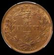 London Coins : A162 : Lot 1129 : British North Borneo One Cent 1907H KM#2 Toned UNC, in a PCGS holder and graded MS63 BN