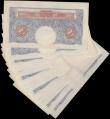 London Coins : A162 : Lot 129 : Peppiatt One Pound (13) B249 blue emergency issue 1940, a consecutively numbered run series J30E 870...