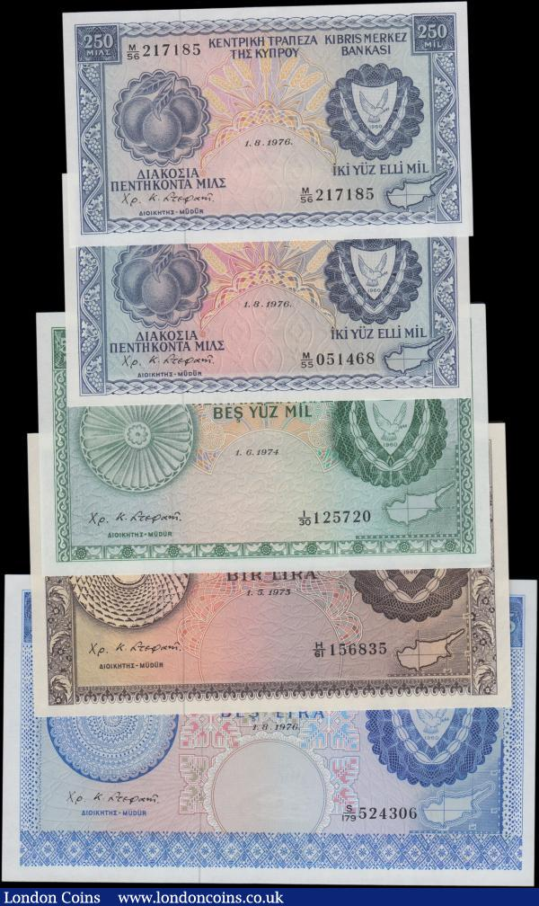 Cyprus (5), 5 Pounds dated 1st August 1976 series S/179 524306, (Pick44c), 1 Pound dated 1st May 1973 series H/61 156835, (Pick43b), 500 Mils dated 1st June 1974 series I/30 125720, (Pick42b), 250 Mils (2) dated 1st August 1976 series M/55 051468 & M/56 217185, (Pick41c), Uncirculated : World Banknotes : Auction 162 : Lot 235