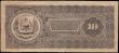 London Coins : A162 : Lot 238 : Dominican Republic 10 Pesos unsigned remainder issued 188x series 05739, el Banco de la Compania de ...