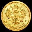 London Coins : A162 : Lot 2952 : Russia 5 Roubles Gold 1901 фЗ Y#62 UNC