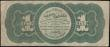 London Coins : A162 : Lot 360 : United States of America, USA 1 Dollar dated 1862 series 98602, first ever issue of the American ...