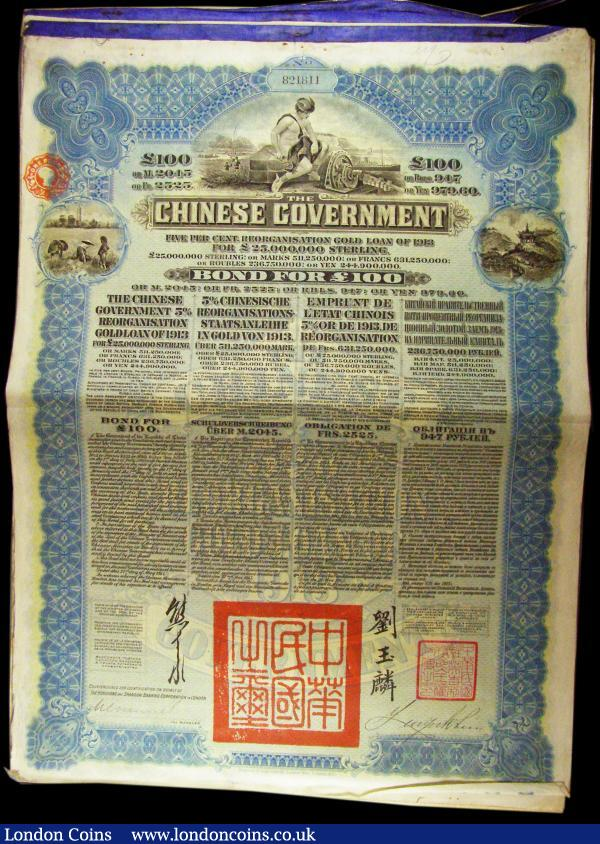 China, Chinese Government 1913 Reorganisation Gold Loan, 10 x bonds for £100 Hong Kong & Shanghai Bank issues, vignettes of Mercury and Chinese scenes, black & blue, with coupons. Generally Fine to VF  : Bonds and Shares : Auction 162 : Lot 52