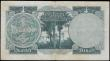 London Coins : A163 : Lot 1491 : Iraq National Bank 1/4 Dinar, Law no.42 of 1947 first issue 1950, series E806540, portrait young Kin...