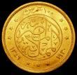 London Coins : A163 : Lot 2072 : Egypt 100 Piastres AH1349 (1930) KM#354 GEF/AU and lustrous