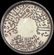 London Coins : A163 : Lot 2138 : Saudi Arabia - Hejaz and Nejd Ghirsh AH1344 (1926) VIP Proof/Proof of record KM#6 in a PCGS holder a...