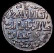 London Coins : A163 : Lot 2536 : Seljuk, Giyath al-Din Kai Hhusru Dirham 639AD (1241-1242) Astrological Sun-lion type, GVF with blue ...