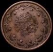 London Coins : A163 : Lot 61 : Great Exhibition 1851 Lambeth - London 38mm diameter in copper Obverse Floral pattern LAMBETH LONDON...