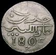 London Coins : A164 : Lot 468 : Netherlands East Indies - Java, Batavian Republic Rupee 1805Z KM#214 Fine or better, weakly struck a...