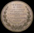 London Coins : A164 : Lot 646 : Argentina - Installation of Public Powers in the City Port of La Plata 1884 57mm diameter in bronze ...