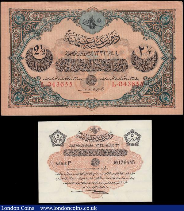 TURKEY 100000 100,000 LIRA 1970 UNC P 206 G SERIAL 1997