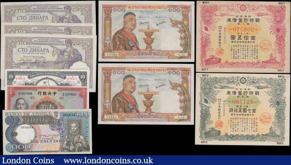 Yugoslavia 100 DINARA 1929 UNC Currency Banknote Note Money Bill