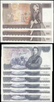 London Coins : A165 : Lot 116 : Bank of England Gill Five and Ten Pounds QE2 pictorial issues 1988 (9) the Five Pounds LAST series c...