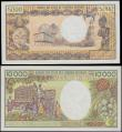 London Coins : A165 : Lot 1195 : Congo Republic (2) comprising 5000 Francs Pick 4c series V.2 71463 No. 004571463 signature titles Le...