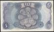 London Coins : A165 : Lot 215 : Five Pounds Fforde 1967 portrait issue B313 Replacement series M24 705769 GEF with some minor dirt h...
