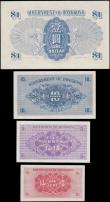London Coins : A165 : Lot 623 : Hong Kong Government of Hong Kong full series set 1940-41 ND issues (4) including 1 Cent Pick 313b s...