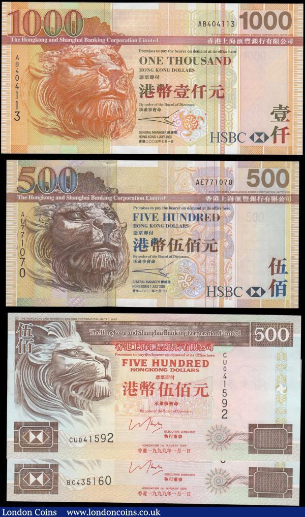 Hong Kong The Hong Kong & Shanghai Banking Corporation