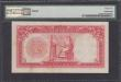 London Coins : A165 : Lot 939 : Iraq - National Bank of Iraq 5 Dinars AH1947 (1955), serial number H909786 in black both top right a...