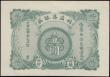 London Coins : A166 : Lot 163 : China Private Lee Yick Cheong Bank 1 Dollar Pick UNL (Unlisted) S/M L4-1 A rather more well known de...