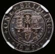 London Coins : A166 : Lot 2038 : Shilling 1893 Large Letters on obverse Proof, ESC 1362, Bull 3155, Davies 1011P, dies 2A, with a dee...