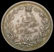 London Coins : A166 : Lot 2793 : Iran 5000 Dinars (5 Kran) AH1320 (1902) KM#976 A/UNC with hints of gold toning