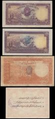 "London Coins : A166 : Lot 288 : Iran (4) comprising Bank Melli SH1316-1317 ""Shah Reza Without Cap"" Issues (4) including 10..."