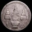 London Coins : A166 : Lot 2913 : Thailand Baht Rama V undated issue (1869) Y#31 Good Fine or a little better