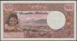 London Coins : A166 : Lot 359 : New Hebrides 100 Francs Pick 18c ND (1970-1977) signatures Panouillot & de Lattre series H.1 317...