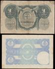London Coins : A166 : Lot 398 : Sarawak (2) comprising Government issue 1 Dollar Pick 20 dated 1st January 1935 serial number A/3 46...