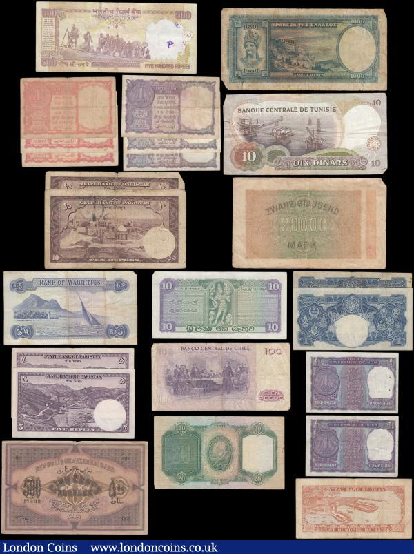 BANK NOTE UNC MIX AFRICA 1980-2004 LOT of 4  from bundle paper money