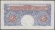 London Coins : A166 : Lot 49 : One Pound Peppiatt World War II B250 Blue/Pink Emergency issue 1940 FIRST RUN serial number S01D 312...