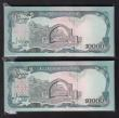 London Coins : A167 : Lot 1436 : Afghanistan Da Afghanistan Bank 10000 Afghanis Pick 63b SH1372 (1993) issues with space between ...