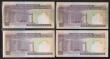 London Coins : A167 : Lot 1529 : Iran Central Bank of the Islamic Republic 100 Rials (400) in 4 bundles of 100 notes in consecutive r...