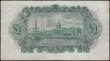 London Coins : A167 : Lot 1540 : Ireland (Republic) Currency Commission Consolidated Banknote 1 Pound The Royal Bank of Ireland Secon...