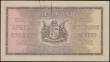 London Coins : A167 : Lot 1634 : South Africa Reserve Bank 1 Pound Pick 84e dated 5th November 1940 serial number A/101 036730 and si...