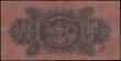 London Coins : A167 : Lot 1648 : Straits Settlements 1 Dollar dated 10th July 1916 series E/6 68260, (Pick1c), 2 small...