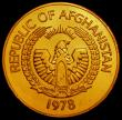 London Coins : A167 : Lot 1869 : Afghanistan 10,000 Afghanis Gold 1979 World Conservation Series Obverse: National Arms of Afghanista...