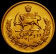 London Coins : A167 : Lot 1955 : Iran 2 1/2 Pahlavi MS2536 KM#1201 GEF and lustrous