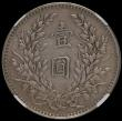 London Coins : A167 : Lot 2305 : China Dollar Year 8 (1919) Seven characters above head Y#329.6, L&M 76, in an NGC holder VF Deta...