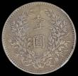 London Coins : A167 : Lot 2306 : China Republic Dollar Year 3 (1914) Y#329, L&M 63 in an NGC holder and graded XF Details - Clean...