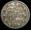 London Coins : A167 : Lot 2354 : Muscat and Oman Quarter Anna AH1311 (1893) as KM#2 an off-metal striking and weighing 7.71 grammes (...