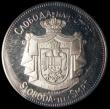 London Coins : A167 : Lot 2399 : Yugoslavia Essai Crown 1967 Peter II (In exile) Silver Proof X#E1, numbered 68 on the edge, nFDC in ...