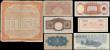 London Coins : A168 : Lot 124 : Caribbean, Canada & Russia mainly early issues including some George VI portrait issues (7) in v...