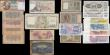 London Coins : A168 : Lot 142 : Eastern Europe 1920's to modern (19) an interesting collection of notes in various grades rangi...
