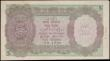 London Coins : A168 : Lot 204 : India Reserve Bank 5 Rupees Pick 18b (Razack-Jhunjhunwalla 4.3.2, TBB202b) ND 1943 signature Deshmuk...