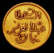 London Coins : A168 : Lot 2095 : Tunisia 5 Piastres Gold AH1281 (1864) KM#162 VF